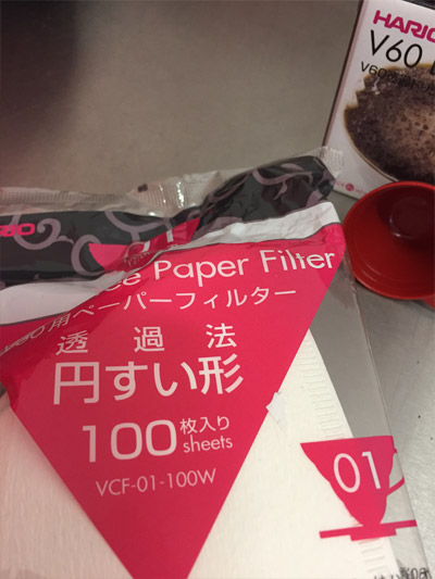Hario V60 1-2 Cup Filters