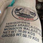 Indian Monsoon Malabar Beans
