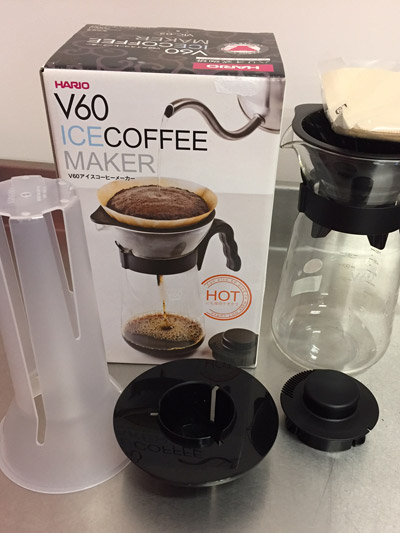 Hot or Cold Brewed Coffee